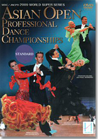 2009 Asian Open Professional Dance Championships - Standard