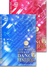 2011 The World Super Stars Dance Festival Standard & Latin Set (2 DVD)