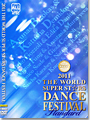 2011 The World Super Stars Dance Festival - Standard