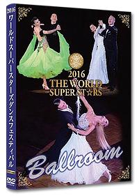 ballroom dance instruction dvd