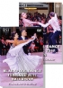 2017 Blackpool Dance Festival DVD / Ballroom & Latin Set (4 DVD)