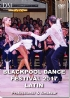 2017 Blackpool Dance Festival DVD / Professional & Amateur Latin (2 DVD)