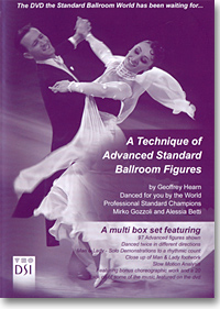 A Technique of Advanced Standard Ballroom Figures (2 DVD) 7006