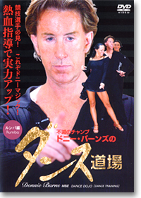 Donnie Burns Dance Training - Rumba