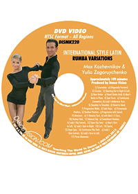 International Style Latin Rumba Variations DISMK220