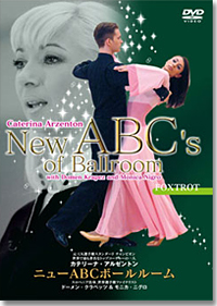 New ABC's of Ballroom - Foxtrot