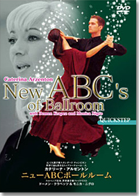 New ABC's of Ballroom - Quickstep