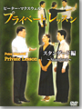 Private Lesson - Standard (2 DVD)