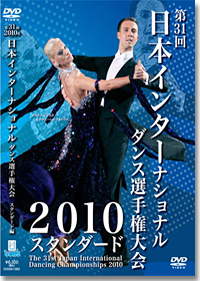 2010 The 31th Japan International Dancing Championships - Standard