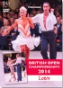 2014 Blackpool Dance Festival: The British Open Championships - Latin