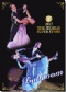 2017 The World Super Stars Dance Festival DVD - Ballroom