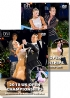 2018 UK Open Dance Championships DVD - Ballroom & Latin Set (4 DVD)