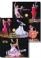 2019 The World Super Stars Dance Festival - Ballroom & Latin Set (2 DVD)