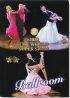 2019 The World Super Stars Dance Festival DVD - Ballroom